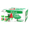 Wahaha Vitamin A D Calcium Enriched Milk Drink 220ml *24 Bottle - KonveniGomart