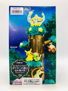Re-ment Pokemon  Candy Toy Forest 2 Collection (8 kinds in a set) - KonveniGomart