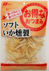 NATORI Squid (Dried & Smoked Flavor) 90g - KonveniGomart