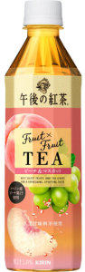 Kirin Afternoon Tea (Peach & Mascat Flavor) 500ml - KonveniGomart