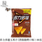 Doritos Corn Chips (Smokin BBQ Flavor) 68g