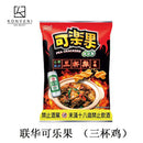 Lianhwa Pea Crackers (Stewed Chicken) 200g