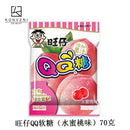 Want Want QQ Gummy (Peach Flavor) 70g