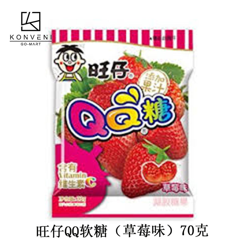 Want Want QQ Gummy (Strawberry Flavor) 70g