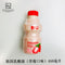 Korean Lactic Acid Bacteria (Strawberry Flavor) 450ml