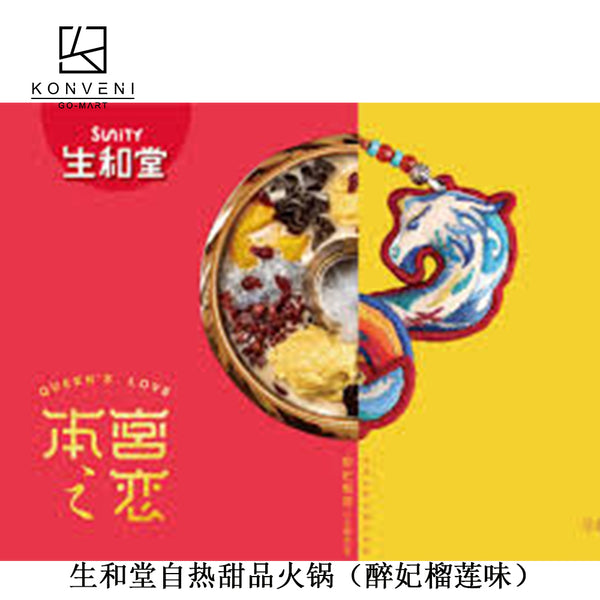 Sunity Queen's Love Hot Pot (Durian Flavor) 565g