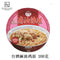 Taiwan Cooking Sesame Oil Chicken Instant Noodles 200g