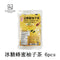 Honey Pomelo Tea 140g (6pcs) - KonveniGomart