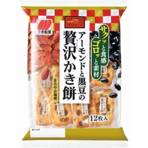 SANKO Mochi Rice Cracker (Almond & Black Bean) 12 pices - KonveniGomart