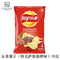 Lay's Potato Chips (Texas Grilled BBQ Flavor) 70g - KonveniGomart