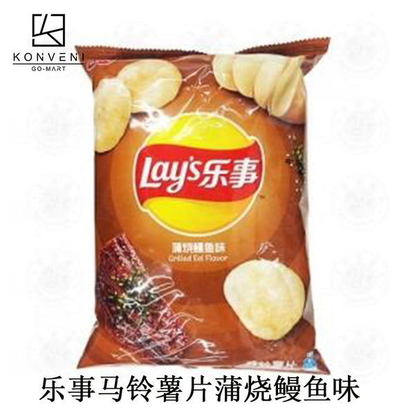 Lay's Potato Chips (Grilled Eel Flavor) 70g - KonveniGomart