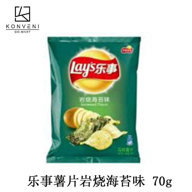 Lay's Seaweed Potato Chips 70g - KonveniGomart