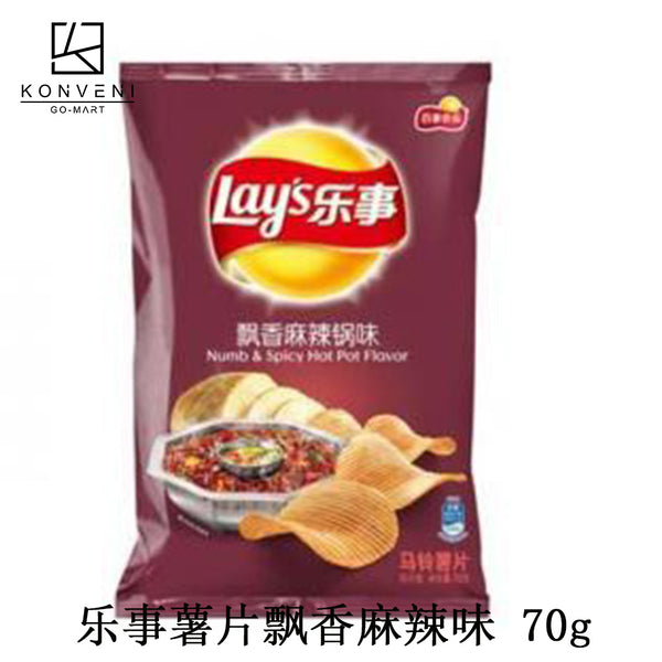 Lay's Potato Chips (Numb Spicy & Hot Flavor)  70g