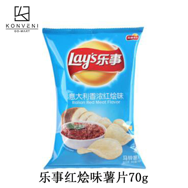 Lay's  Potato Chips (Italian Red Meat Flavor ) 70g - KonveniGomart
