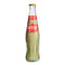Vitasoy Soya Drink (Chocolate Flavor) 236ml (Glass Bottle) - KonveniGomart