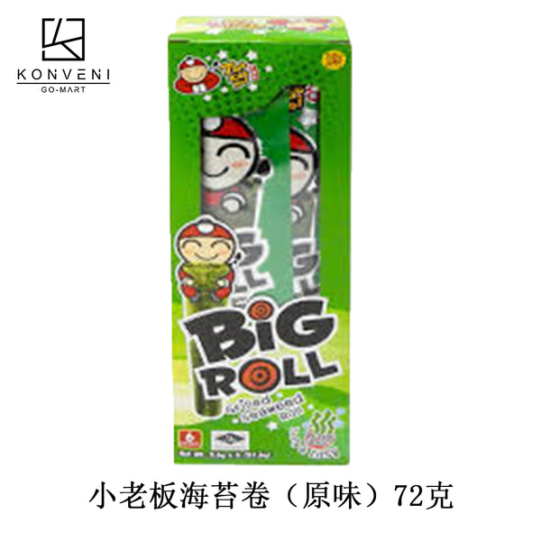 TAO KAE NOI Sea Roll Farm Potato Stick (Original Flavor) 72g - KonveniGomart
