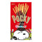 Glico Chocolate Pocky (2 Packs) - KonveniGomart