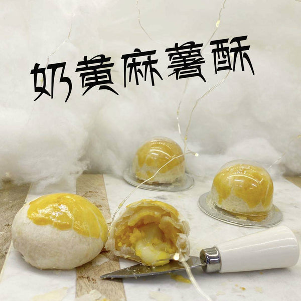 Salted Egg Custard Mochi Pastry 4pcs