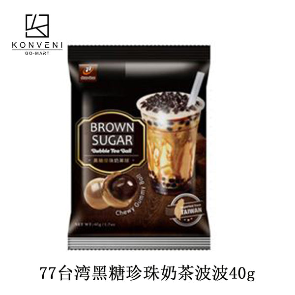 Seven Seven Brown Sugar Bubble Ball 40g