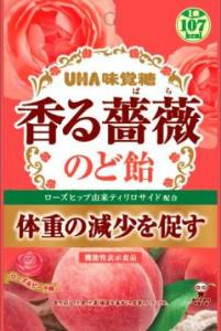 UHA Throat Candy (Rose Flavor) - KonveniGomart