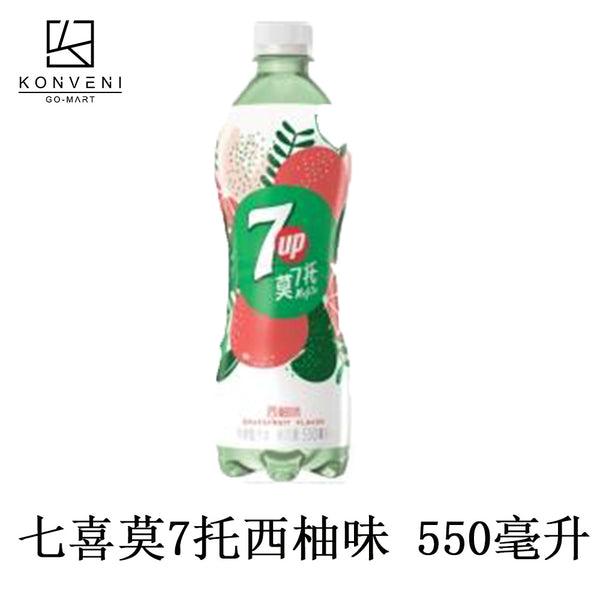 7 UP Mojito Soda Drinks (Grapefruit Flavor) 550ml - KonveniGomart