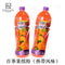Pepsi Tropicana (Tropical Flavor) 500ml