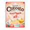 KANRO Cototto Honey Peach Cummy 58g - KonveniGomart