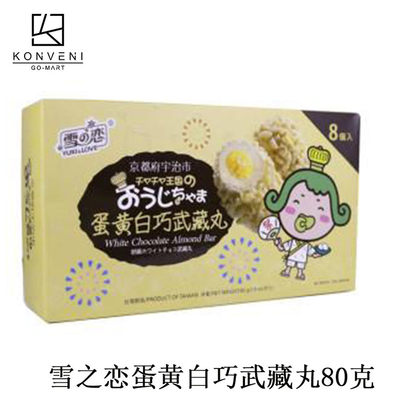 YUKI&LOVE White Chocolate Almond Bar 80g - KonveniGomart