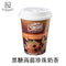 Brown Sugar Boba Milk Tea 80g - KonveniGomart