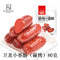 WEI LONG Mini Sausage (Carbon Grilled Flavor) 80g - KonveniGomart