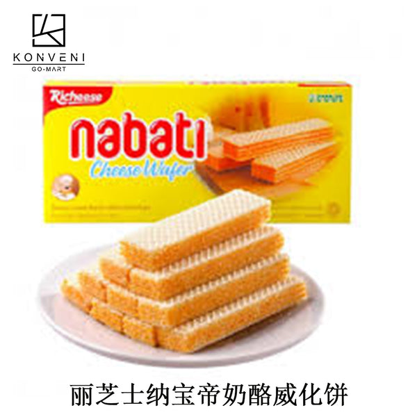 Richeese Nabati  (Cheese Wafer) 290g