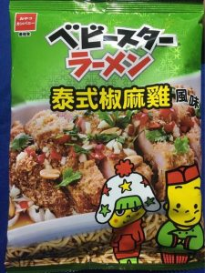 YOUYASHI Ramen (Thai Spicy Chicken Flavor)  78g