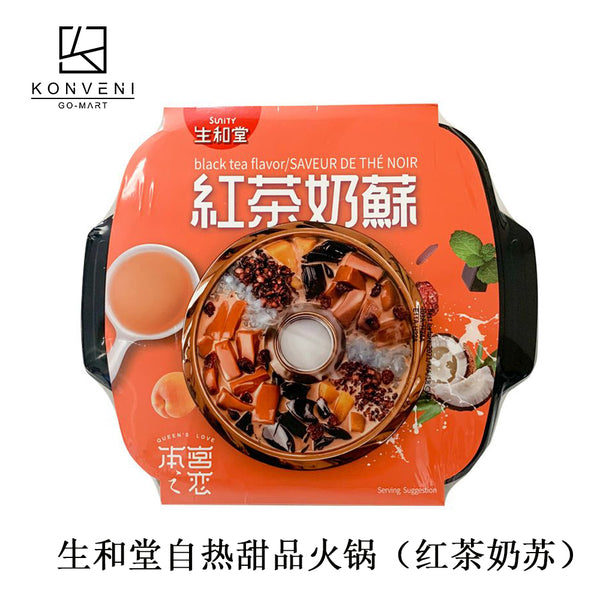 Sunity Queen's Love Hot Pot (Black Tea Milk Soy Flavor) 565g