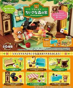 Re-ment Rilakkuma Little Forest House Collection (6 kinds in a set) - KonveniGomart