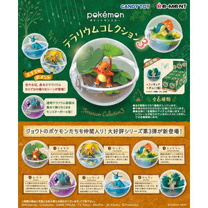 Re-ment Pokemon Candy Toy Terrarium 3 Collection (6 kinds in a set) - KonveniGomart