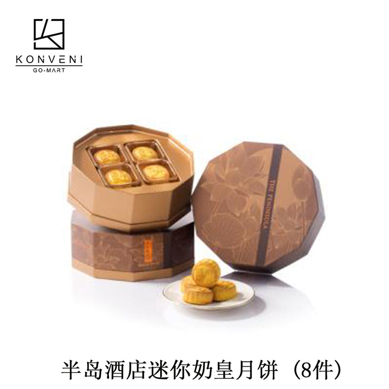 2020 The Peninsula Mini Egg Custard Mooncakes (8 pcs) 280g - KonveniGomart