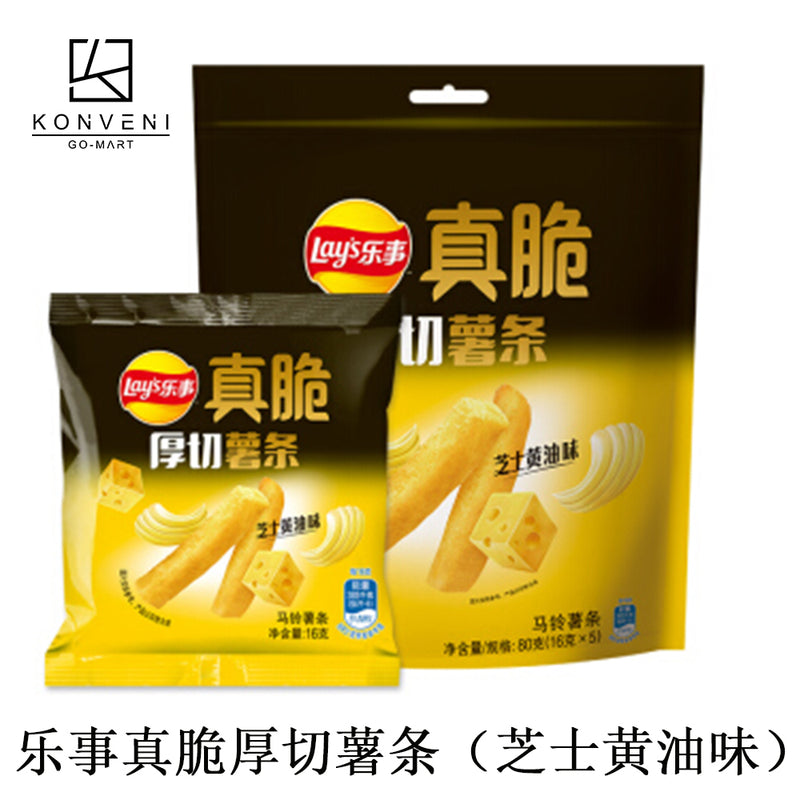 Lay's Crispy Fries Potato Fries (Cheese Butter Flavor) 80g