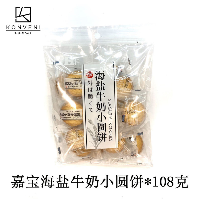 JB Sea Salt Milk Cookies 108g - KonveniGomart