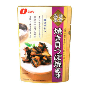 Japanese Grilled Shellfish Snack 40g