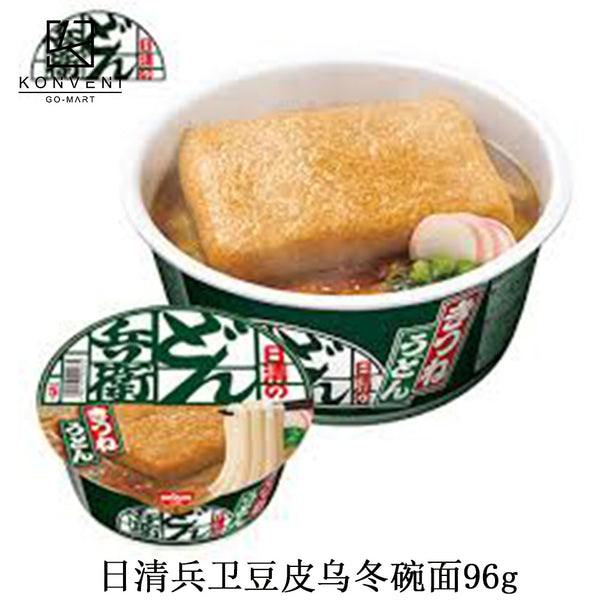 Nissin Donbu Deep Fried Bean Curd Bowl Udon 96g