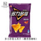 Doritos Corn Chips (Hot & Spicy) 68g