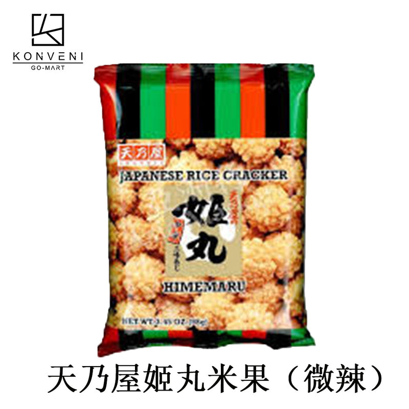 AMANOYA Japanese Rice Cracker 98g - KonveniGomart