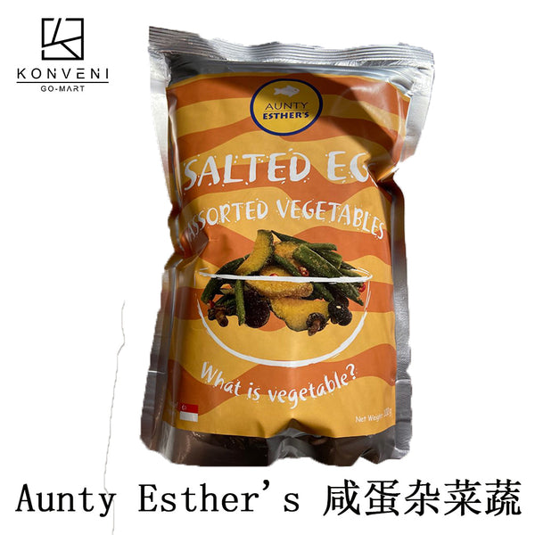 Aunty Esther's Salted Egg Assorted Vegetable - KonveniGomart