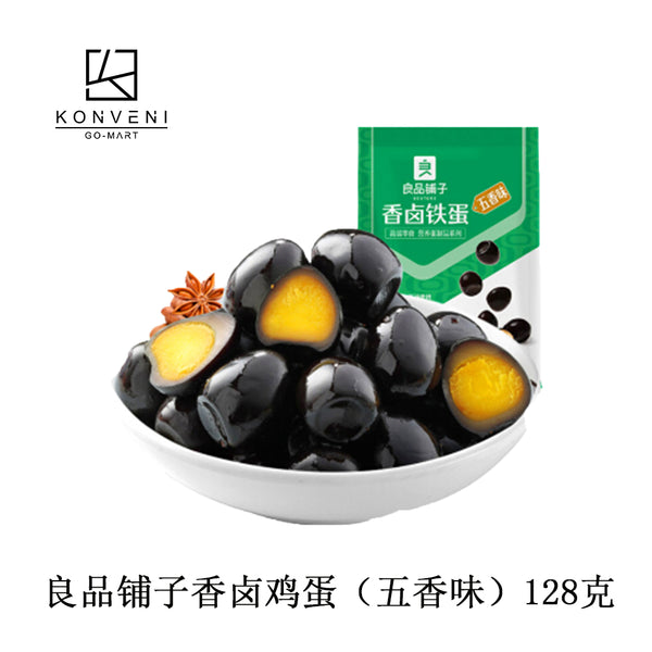 BESTORE Braised Egg (Five spicy Flavor) 128g - KonveniGomart
