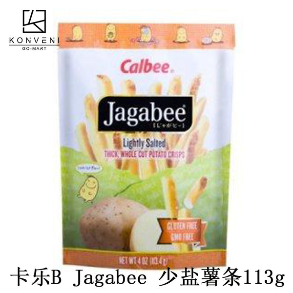 Calbee Jagabee Light Salted Potato Crisps 113g - KonveniGomart