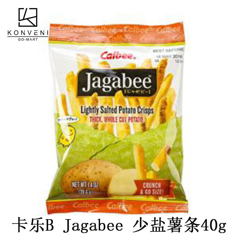 Calbee Jagabee Light Salted Potato Crisps 40g - KonveniGomart