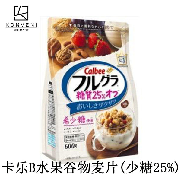 Calbee Less Sugar 25% Fruit Granola Full GAR 600g