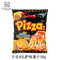 Calbee Pizza Potato Chips 55g - KonveniGomart