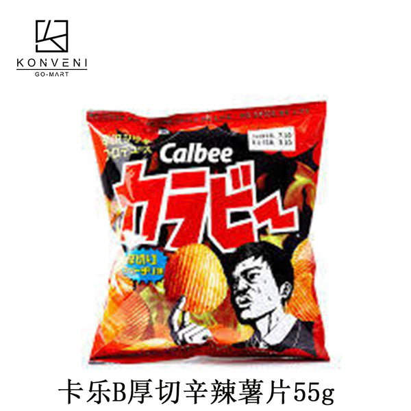 Calbee Hot  Potato Chips 55g