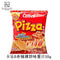 Calbee Spicy Pizza Potato Chips 55g - KonveniGomart